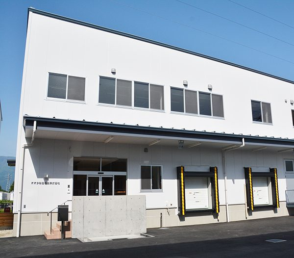 オオタ総合食品第二工場竣工