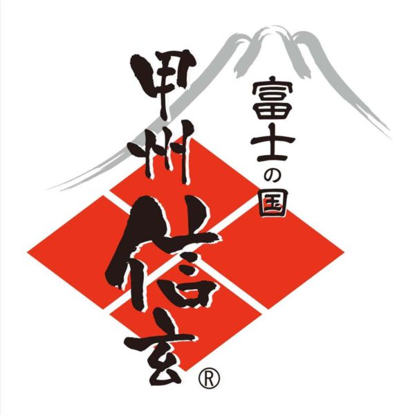 富士の国甲州信玄の会 構成メンバー